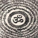Ark ॐ Deep Tribal Mantra DownTime - One एकम् (ekam)