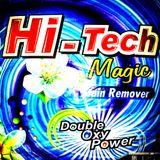High Hi Tech @ HOME 登校拒否児 school rejection