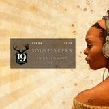 Soulmakers 19 Bar & Atmosphere Moscow (Blues, Trip Hop, Jazz) 21.09.16