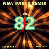 NEW PARTY REMIX VOL.82 (EDITED)