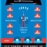 DJ RINA - RedBull Thre3Style - Japan - Tokyo Qualifier - 2015