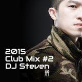 DJ Steven Chiang - 2015 Club Mix #2