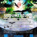 DJ Sinkichi 20130302 budryukyu @ mafalicafe okinawa japan
