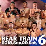2018/9/29 BEAR-TRAIN Rec