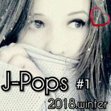 J-Pops  #1 2018.winter