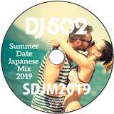 夏のデートのお供にミックス 2019 japanese mix 〜年下の彼女と〜summer happy days mix