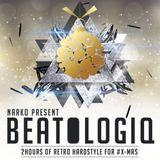 Beatologiq! RETRO X-MAS EDITION #2015
