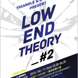 Low End Theory_#2 by Sonia