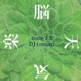 Code 13 Easy crown of head -Techno- 20140228