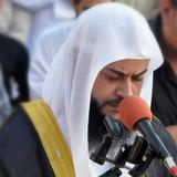 سورة الفاتحة و لما تيسر من سورة غافر الشيخ حاتم فريد