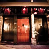 Afterparty - The Speakeasy
