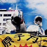 Radioactivity 2011