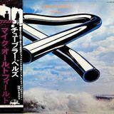 Mike Oldfield – Tubular Bells  1974  Japan