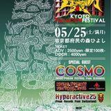 FULLMOON MONDO in KYOTO FULLMOON FESTIVAL2013