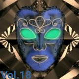 KingShah - Party Mix [ Vol.18 ] No.10 (17/05/2017)