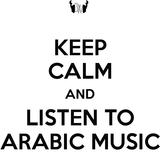 Arabic Mix 2017