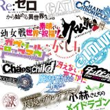 アニソンミックス 02 (アニ×キット) mixd by DJ れぐるす。