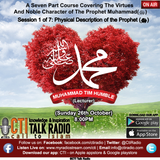The Virtues And Noble Character of The Prophet Muhammad(ﷺ) - Session: 1