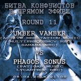 БИТВА КОНФУИСТОВ ROUND 11 Phagos Sonus VS Umber Vamber