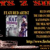 6 Ways 2 Sunday 07/08/18 Blues Special ft. Kat Riggins