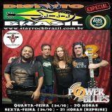 Programa Distrito Brasil - Entrevista Power Blues