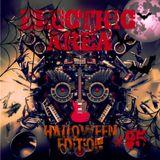 Electric Area #95 (Halloween Edition)