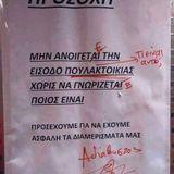 Ο Διογένης Δασκάλου στο Ράδιο Θεσσαλονίκη 20022019