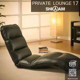Private Lounge 17