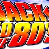 The best 80's mix ever One