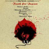Marula Sessions: Funk for Japan_pt1