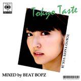 TOKYO TASTE VOL.24