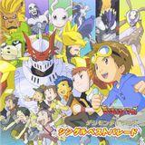 VA - Digimon Tamers Single Best Parade (2010)