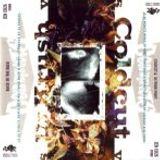 Coldcut & DJ Food vs. DJ Krush ‎– Cold Krush Cuts