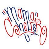 MAMA SHELTER x Bobzilla