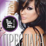 Preslava Live @ Night Club The Face ( 23.05.2013)