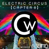 Electric Circus 【Chapter 8】