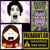 """""""Κουκουρούκου"""" (06-03-2013) - Freakout"""