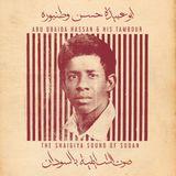 Sudan Archives - Wonderland, Radio 1