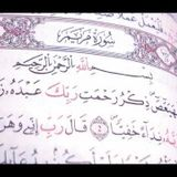 سورة مريم