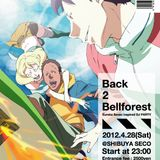 Back 2 Bellforest preview mix - Acperiencer -