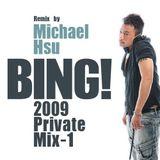BING! (2009)