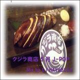 クジラ商店 5月 J-POP MIX 二年目