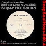 DeepSoulHour-040.4