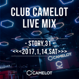 <<<2017.1.14 SAT>>>WEEKEND CAMELOT LIVE MIX By SASA