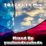 20170124 Mix