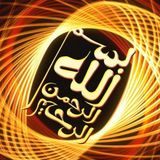 al-Quran parah-30