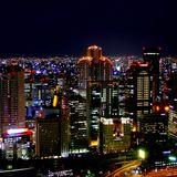 A Night In Osaka