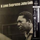 Hedonist Jazz - A Love Supreme