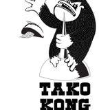Tako Kong