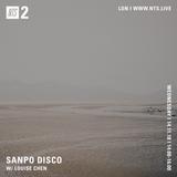 Sanpo Disco w/ Louise Chen - 14th November 2018